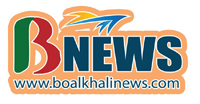 boalkhali news